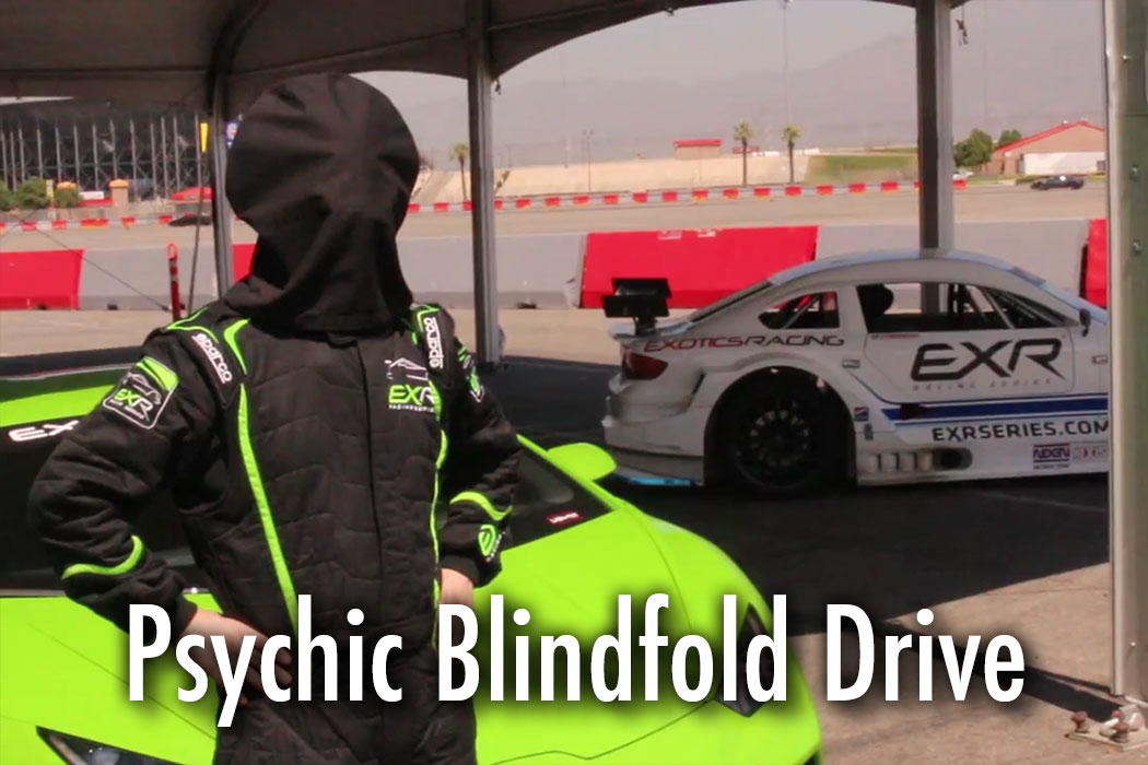 Blindfold Drive